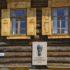 Музей Рериха на Алтае
