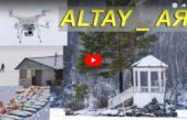 Озера Ая зимой. Travel VLOG Александра Михельсона