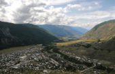 Село Акташ