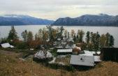 Село Яйлю
