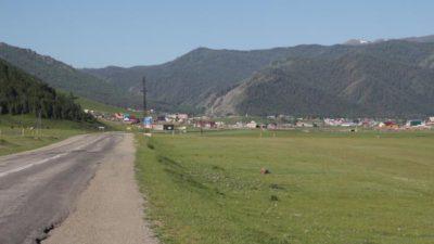 Усть-Канский район