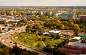 Город Бийск