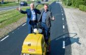 Дорога из туалетной бумаги в Голландии / ВИДЕО