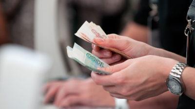 На Алтае одни из самых низких зарплат в стране